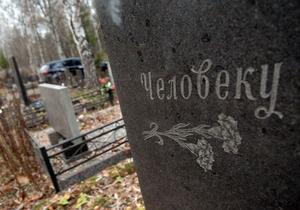 В поминальные дни возле киевских кладбищ ограничат движение транспорта
