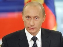 55% украинцев доверяют Путину - опрос