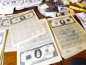 Два японца попытались провезти в Швейцарию облигации на сумму $134 млрд