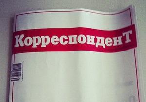 Фотогалерея: С чистого листа. Украинские газеты и журналы вышли с пустыми обложками