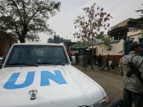 ООН опровергла информацию об эвакуации 600 своих сотрудников из Афганистана