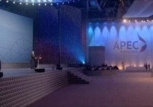 На саммите АТЭС был поднят сирийский вопрос