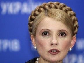 Тимошенко выгнала министра с заседания Кабмина