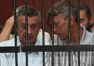Адвокаты осужденных в Триполи украинцев подали апелляцию