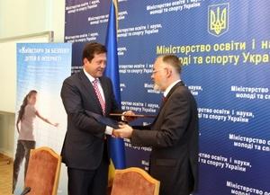 Киевстар  обеспечит украинские школы  безлимитным интернетом