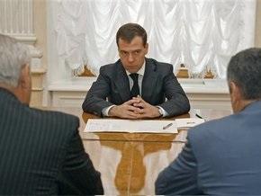 Россия выделит в качестве помощи Абхазии и Южной Осетии 5 млрд рублей