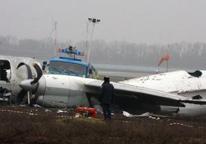 валерий бобков был на борту разбившегося самолета