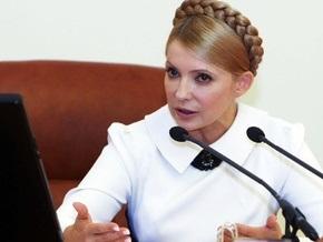 Тимошенко: Мы готовы сохранить спеццену на газ для химпредприятий на три месяца (обновлено)