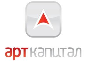 Новогодняя акция для новых и существующих клиентов от АРТ КАПИТАЛ!