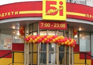 Милиция возбудила дело по факту взрыва в киевском супермаркете Бімаркет