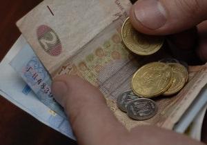 Правительство обещает выделить на выплату компенсаций вкладчикам Сбербанка 8 млрд грн