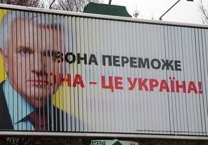 Тимошенко записала Литвина в свою  демократическую команду