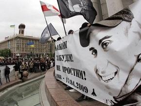 Антифашисты требуют обнародовать доказательства того, что убийство Чайки было самообороной