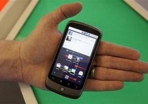 Google официально представил конкурента iPhone