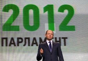 Яценюк готов бойкотировать выборы, если к ним не будет допущена Тимошенко