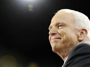 Маккейн признал свое поражение и поздравил Обаму
