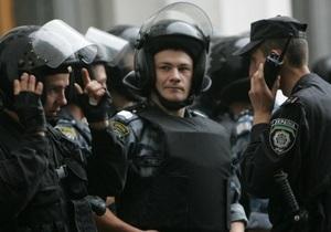 Возле посольства США в Киеве милиция обезвредила подозрительный пакет