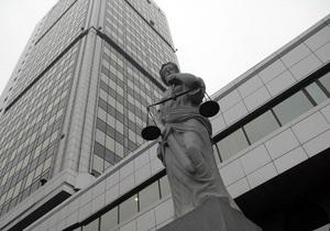 DW-Trend: Украинцы сомневаются в независимости своих судов