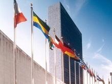 Генассамблея ООН приняла резолюцию о борьбе с терроризмом