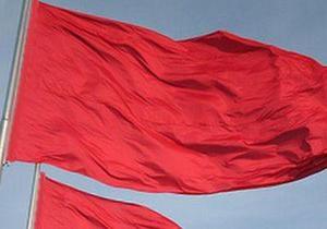 В Тернопольской области запретили вывешивать 9 мая красные флаги