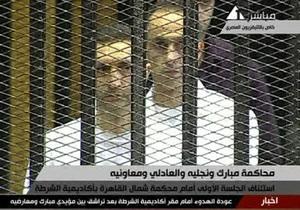 Суд над Мубараком перенесен, его телетрансляция запрещена