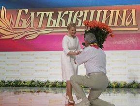 В Нашей Украине интересуются, кто дал Тимошенко деньги на  помпезный  юбилей Батьківщини