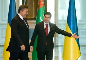 СМИ: Янукович смог договориться с Туркменистаном о дешевом газе