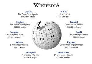 Википедия выпустила официальное приложение для Android