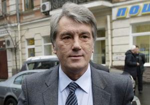 Наша Украина - Ющенко - Скандал в Нашей Украине: представители партии обвинили Ющенко в узурпации власти