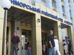 Прокуратура обжаловала решение суда о закрытии дела Петросяна