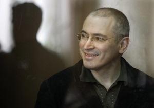 В мире начались акции в поддержку Ходорковского и всех российских политзаключенных