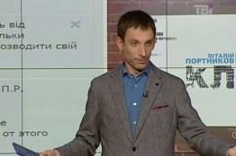 ТВі сменил гендиректора после того, как Княжицкий прошел в Раду по списку оппозиции