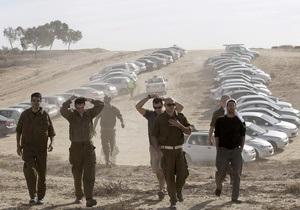 После перемирия Израиль начал демобилизацию резервистов