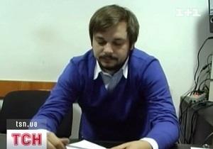 В Киеве поймали мошенника-альфонса