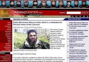 Единая Россия решила запретить СМИ передавать заявления террористов