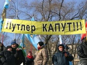 Прокуратура Владивостока признала лозунг Путлер капут! оскорбительным