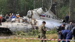 Выжившая в катастрофе стюардесса судится с авиакомпанией