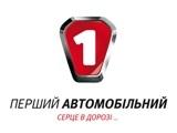 Долгожданный ТОП ГИР на «Первом Автомобильном»