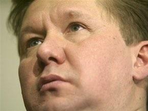 Миллер: Газпром будет продавать Украине газ по 418 долларов