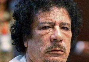 МИД Ливии требует, чтоб Швейцария привела доказательства наличия счетов Каддафи в швейцарских банках