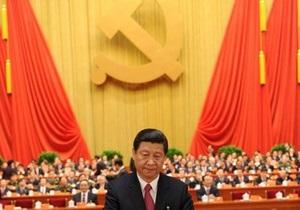 Единая Россия поздравила нового генсека ЦК Компартии Китая