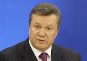 Янукович: Сегодняшние вызовы вынуждают нас к дальнейшим изменениям Конституции