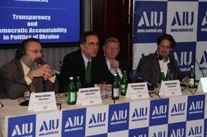 Итоги международной конференции АИУ «Прозрачность и демократическая подотчетность в украинской политике»
