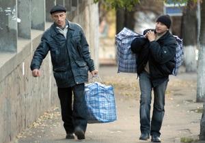 Жители Украины будут работать с 5 по 7 мая