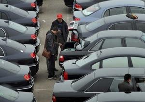 В Украине будут конфисковывать нерастаможенные авто - СМИ