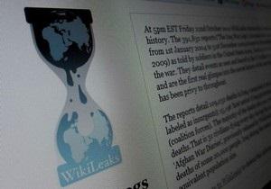 МИД Украины начал изучение публикаций Wikileaks