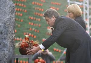 Ющенко обязал зарубежных лидеров чтить память жертв Голодомора