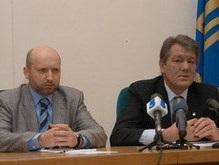 Турчинов обвинил Ющенко в нанесении серьезного вреда Украине