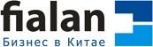 Компания  Fialan  открывает представительство в Гуанчжоу.
