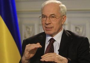 Азаров сообщил, что Украина начнет сокращать госдолг с 2013 года